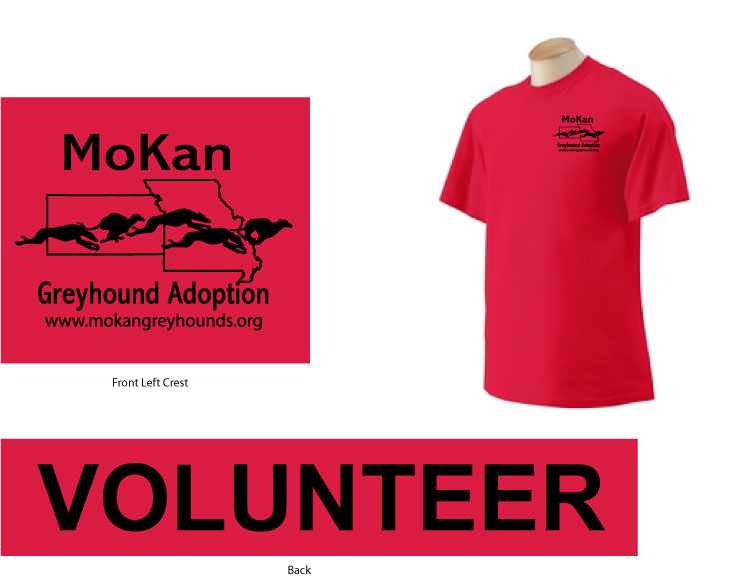 M1 - MoKan Volunteer T-Shirt (M1)